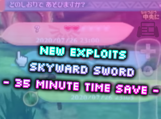 Skyward Sword Exploit