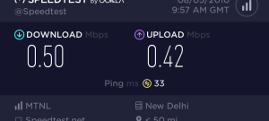Don't even think of comparing the bandwidth..