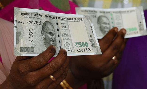 India Cash Ban - 500 Rupee Note