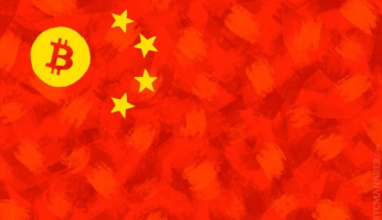 China Creating Their Own CryptoCurrency