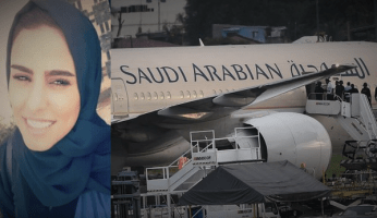 Woman Abducted & Put On Saudi Flight After Fleeing Forced Marriage