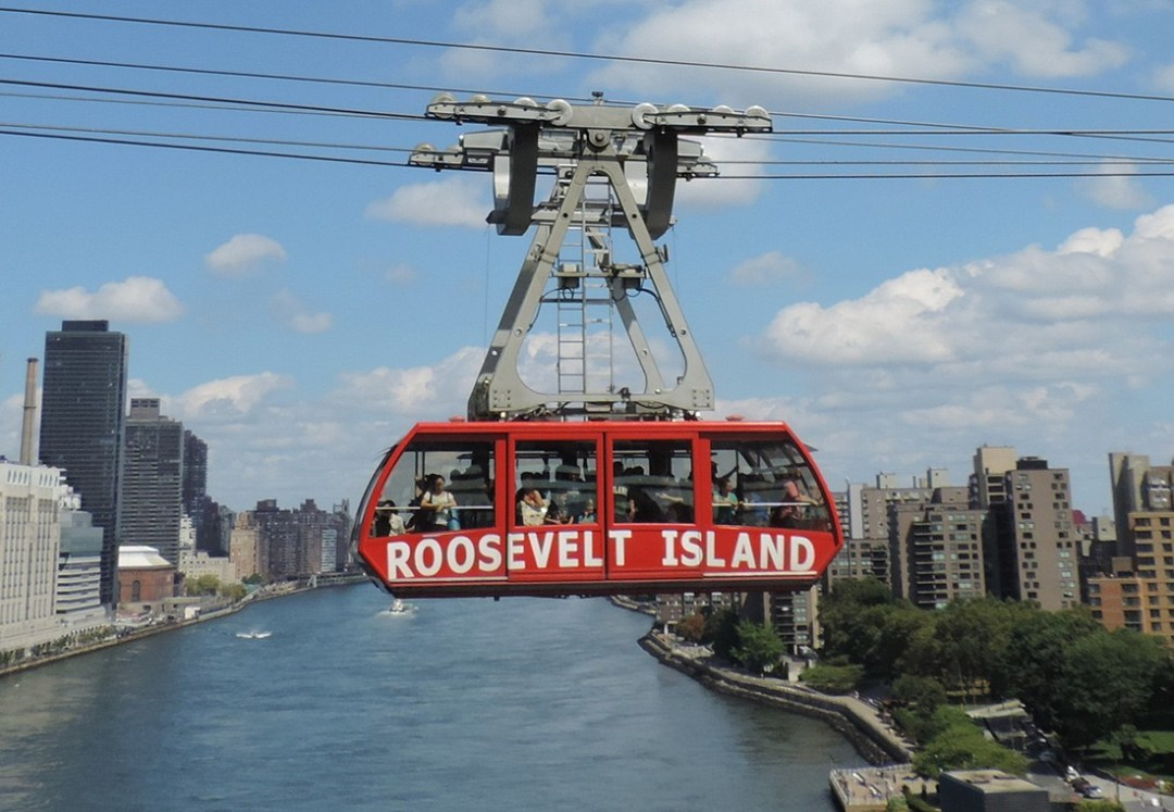 Things to do in NYC on a budget: New York city sightseeing - aerial tramway