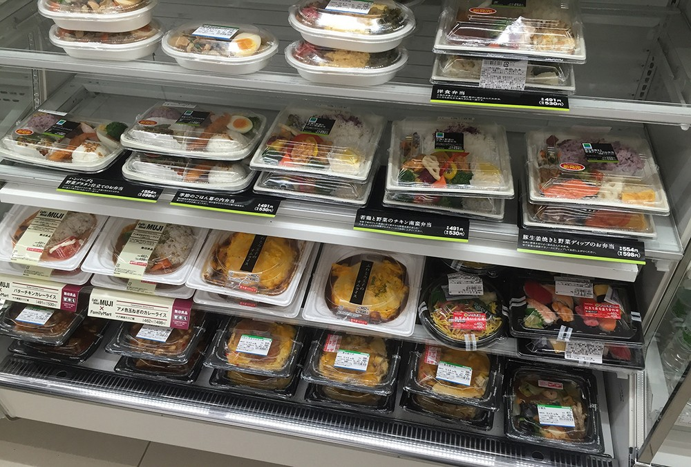 konbini: for food lovers traveling to Japan