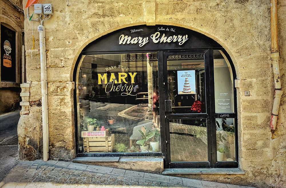 Places not to miss on a short trip to Montpellier: Mary Cherry
