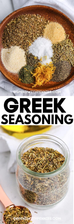 Top image - greek seasoning ingredients. Bottom image - greek seasoning in a jar with writing