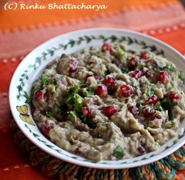 Baba Ganoush – Smokey Eggplant Dip with Pomegranates