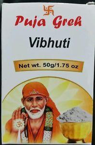 Puja Greh Vibhuti