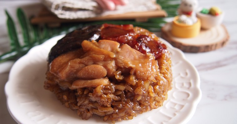 Glutinous Rice with Chicken // Lor Mai Gai // 糯米鸡