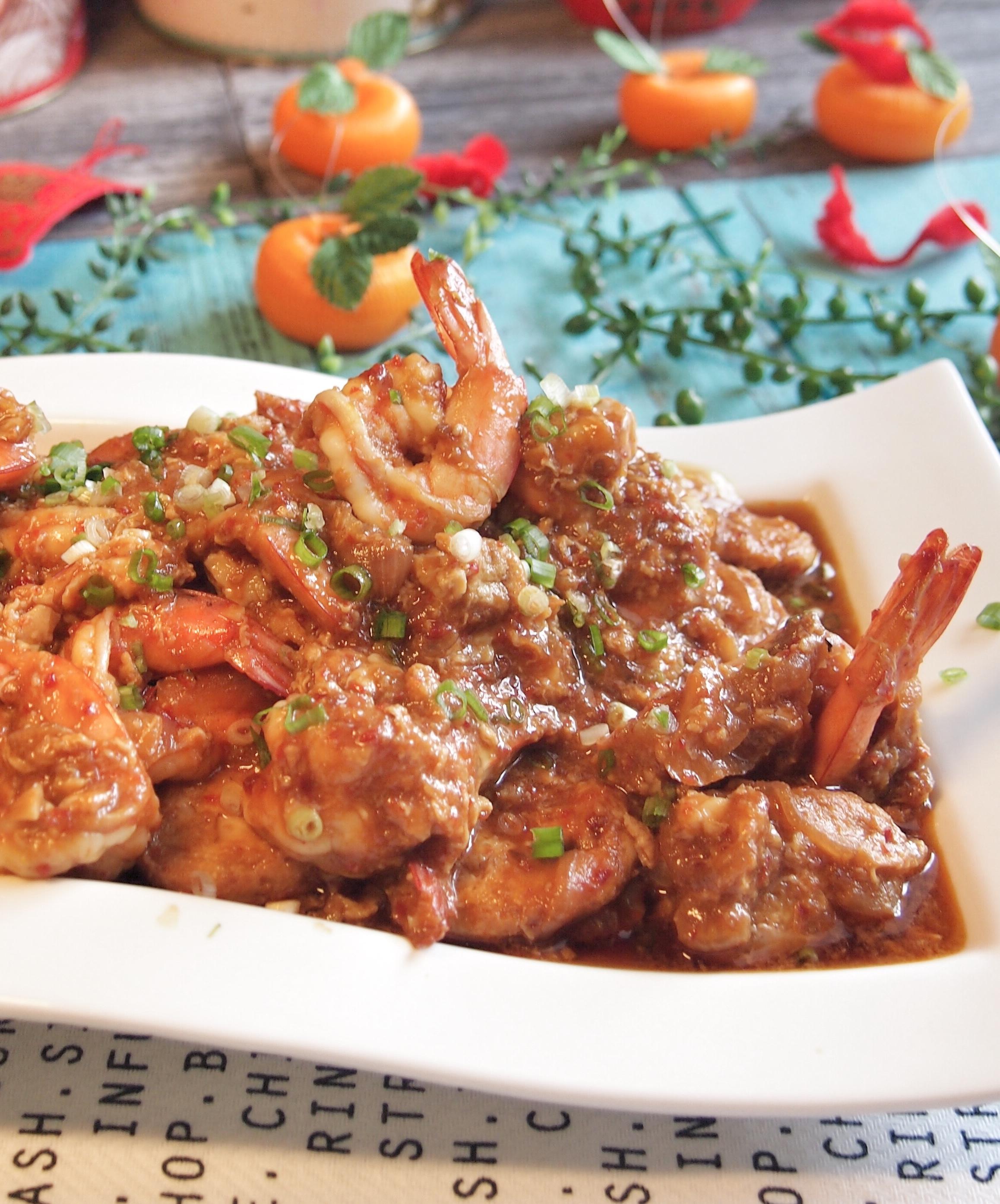 CNY Reunion Dinner Recipe: Golden Tofu w/ Prawns | Chilli Crab Twin! 金钱豆腐虾