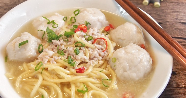 Singapore's Favourite Teochew Fishball Noodle Soup 潮州鱼圆面汤