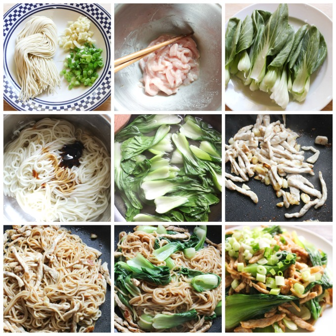 How to Make Easy Stir-fried Lo Mein