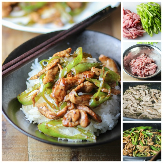 How to make green pepper and pork