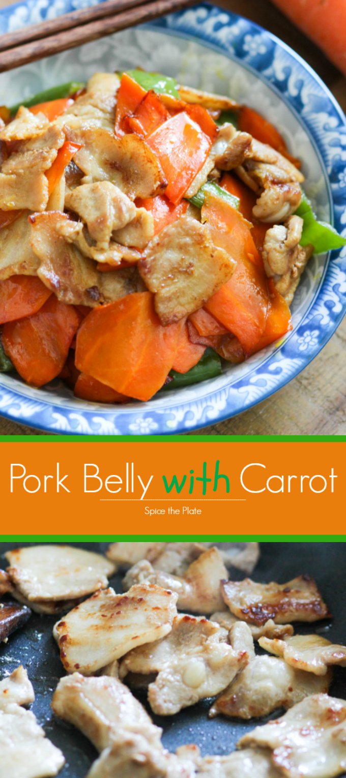pork-belly-with-carrot-for-pin