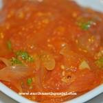 Tamatar Pyaaz Ki Chutney (Tomato & Onion Chutney)