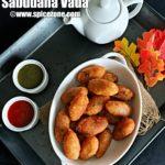 Sabudana Vada | Delicious Sabudana Vada Recipe