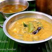 Balekai Kodilu | Raw Banana Sambar ~ Udupi Style Sambar