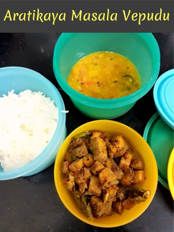 Plaintain Fry - Lunch box Series