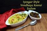 Iyengar Style Vendhaya Keerai Sadam