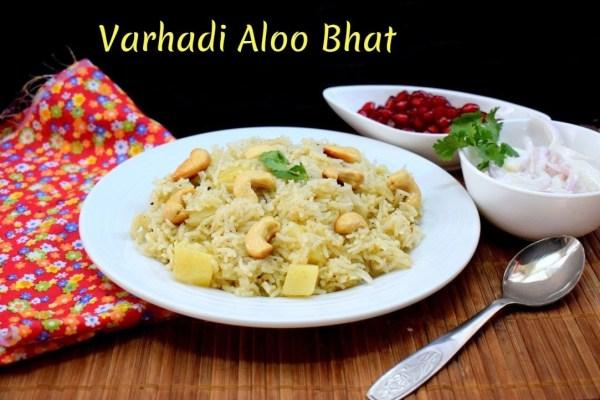 Varhadi Aloo Bhat