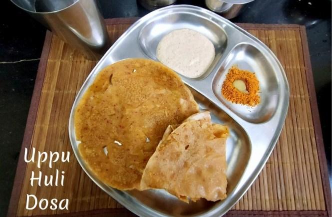 Uppu Huli Dosa - Spicy Dosa - Udupi Recipe