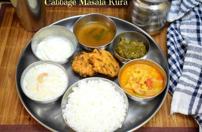 Cabbage Masala Kura