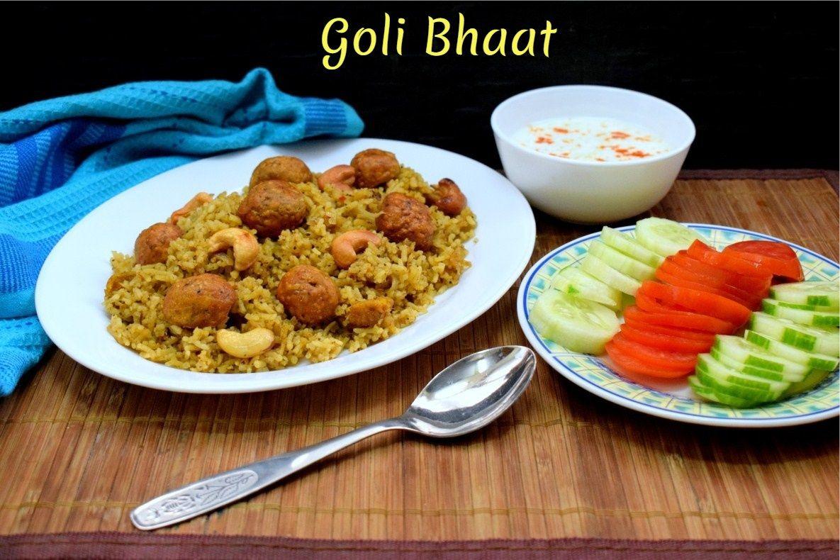 Goli Bhaat | Maharashtrian Varhadi Pulav