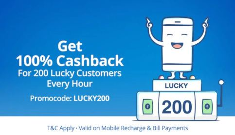paytm-lucky-cashback-loot-offer