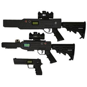 Hi-Tech Lasertag Equipment