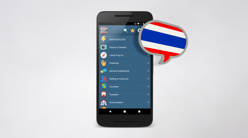 Thai Talk - mobile app