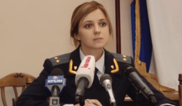 Natalia Poklonskaya Cute Photos