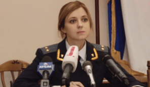 Natalia Poklonskaya Cute Photos