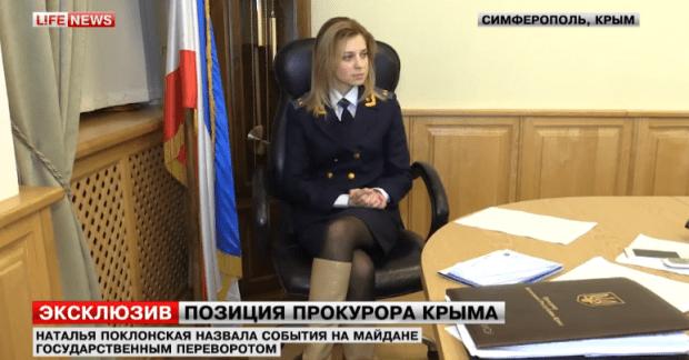 Natalia Poklonskaya Cute Boots
