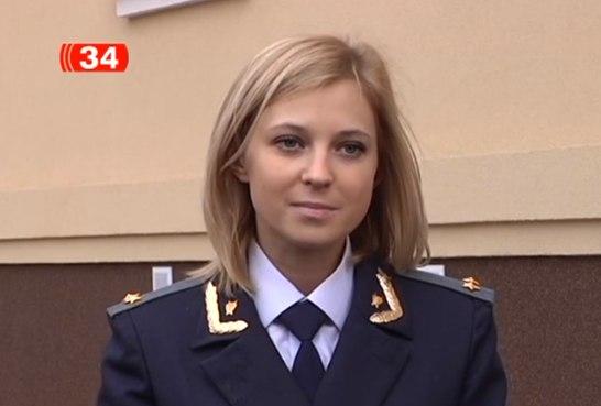 Natalia Poklonskaya as Chief Prosecutor in the Prosecutor General's Office of Ukraine. Her old job.