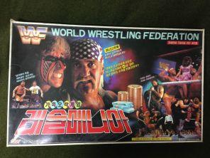 Korean Bootleg WWF Board Game 1993 Box Cover