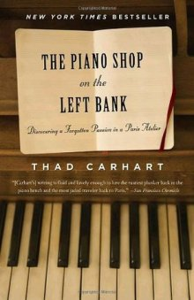 pianoshopontheleftbank