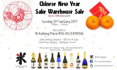 interrice-asia-cny-sake-warehouse-sale-2017