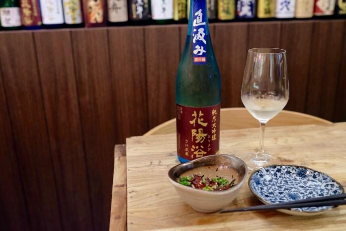 shukuu-izakaya-hanaabi-junmai-daiginjo-maguro-yukke