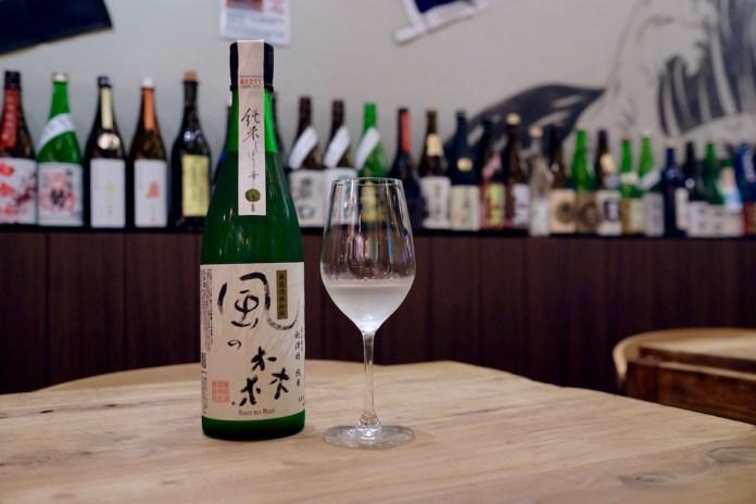 shukuu-izakaya-kaze-no-mori-akitsuho-shiborihana-sake