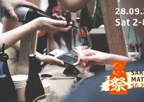 sake matsuri singapore 2019