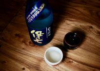 Sake Sake 2019