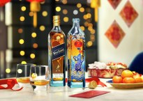 Chinese New Year Whiskies - Johnnie Walker Blue Label Year of the Rat