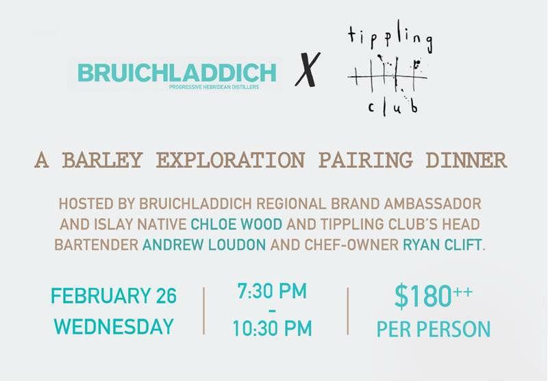 bruichladdich x tippling club barley exploration pairing dinner