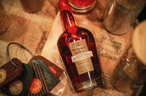 Manhattan Maker's Mark Private Select bourbon