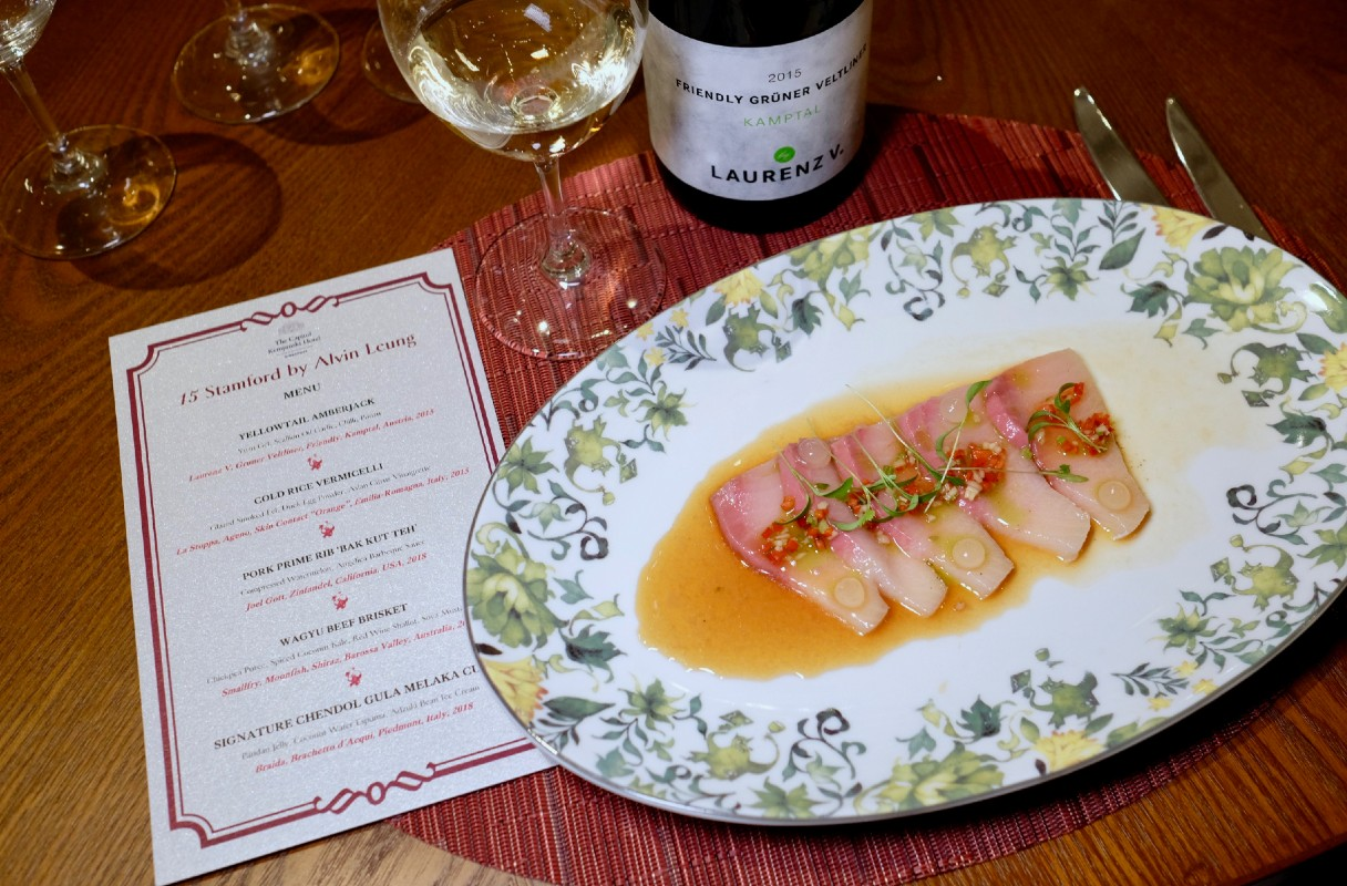 15 at stamford wine dinner with menu