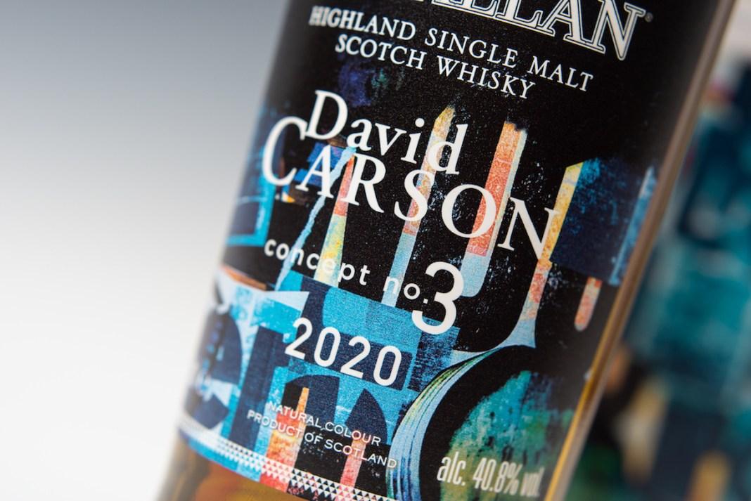 Macallan Concept No.3 David Carson lifestyle