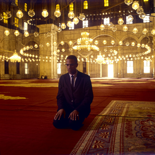 Malcolm X Praying | Why Do Muslims Go to Hajj in Mecca?