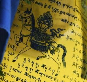 Tibetan prayer flag, Wind Horse
