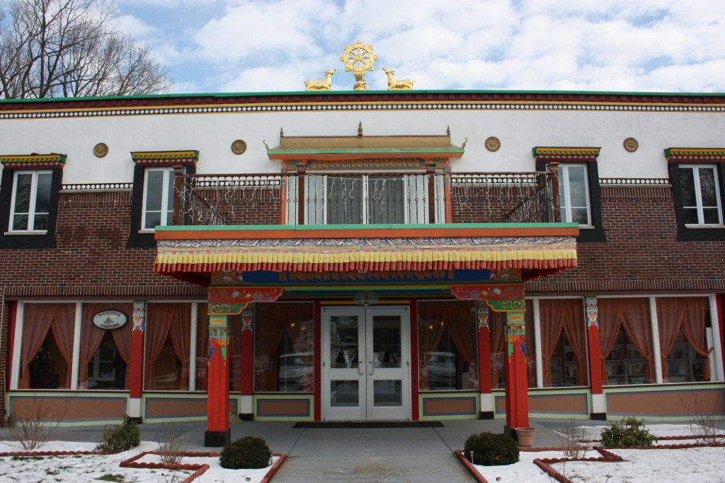Kumbum Chamtse Ling Interfaith Temple, Bloomington, Indiana