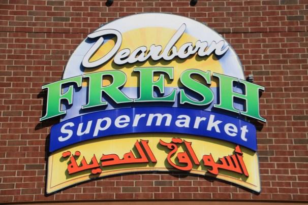 Arab American supermarket