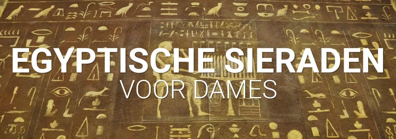 Beeldschrift oude Egyptenaren